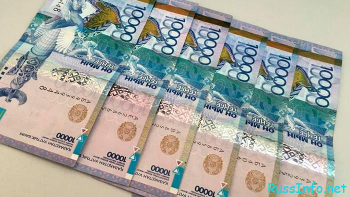 Минимальная зарплата в Казахстане в 2021 году