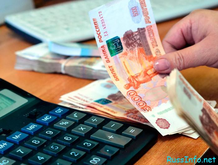 Повышение зарплаты медикам в 2022 году в России