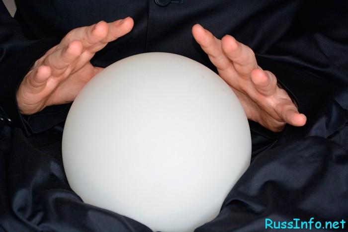 Полное предсказание Александра Шепса на 2022 год