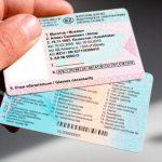 Как заменить удостоверение личности в Казахстане в 2021 году?