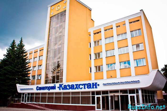 Лучшие санатории Казахстана на 2021 год