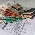 Повышение тарифов ЖКХ в 2022 году в России