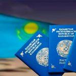 Виза в Казахстан для граждан РФ в 2021 году