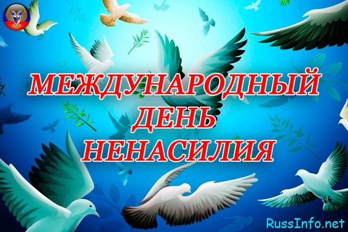 Какие праздники в октябре 2021 года в Казахстане