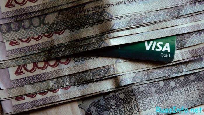 Зарплата госслужащих в 2021 году в Казахстане