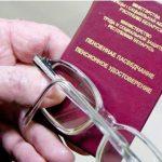 Новости о выплате пенсий в 2021 году в Беларуси