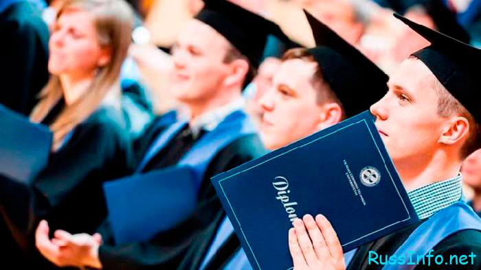 Введут ли платное среднее образование с 2022 года?