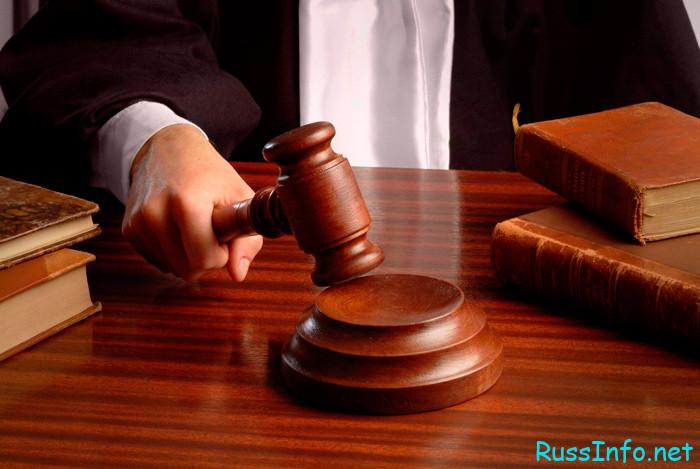 Будет ли повышение зарплаты аппарату суда в 2022 году?