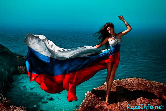 Предсказание на 2021-2022 год для России