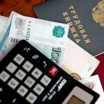 Увеличат ли социальные и трудовые пенсии в 2022 году?