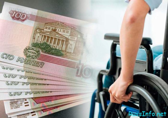 Размер пенсии по инвалидности 3 группы в 2022 году
