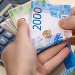 Минимальная пенсия в 2022 году в России