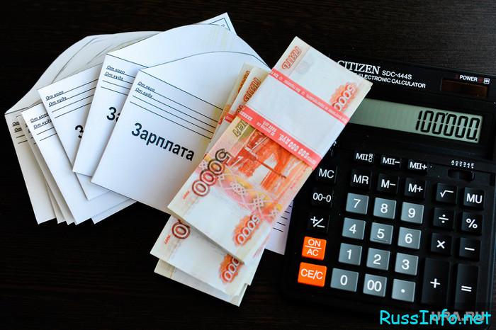 Будет ли повышение муниципальным служащим в 2022 году в России?
