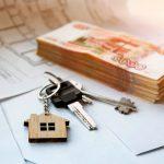 Налог на недвижимость для физических лиц в 2022 году в России