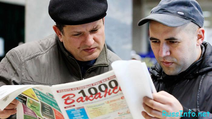 Уровень безработицы будет в России в 2022 году