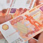 Деноминация рубля в 2022 году в РФ