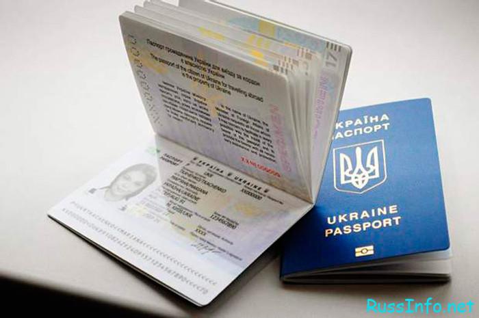 Стоимость госпошлины на загранпаспорт в 2022 году в Украине