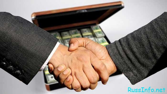 Покупка готового бизнеса – выгодное вложение денег