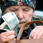 Перерасчет пенсии нынешним пенсионерам в 2022 году