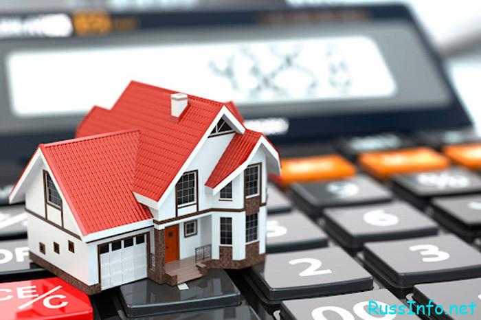 Каким будет прогноз недвижимости на 2022 год?
