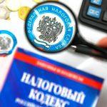 Новый налог на имущество организаций и физических лиц в 2022 году