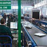 Повышение зарплаты таможенникам в 2022 году в России
