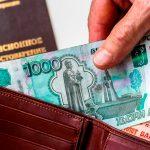 Пенсии работающим пенсионерам в 2022 году