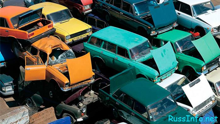 Утилизация автомобилей в 2022 году в России