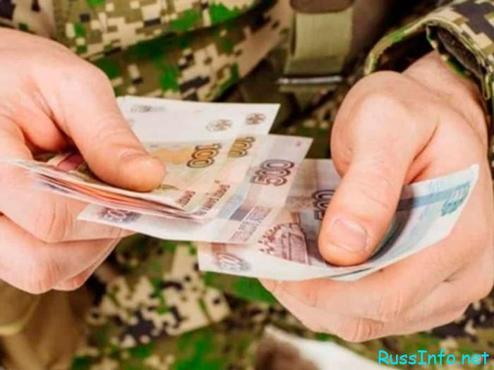 Повышение денежного довольствия в 2022 году в России